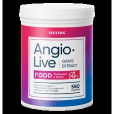 AngioLive Вишня гель 580 г